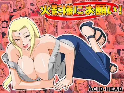 Hokage-sama ni Onegai! - Please Hokage-sama